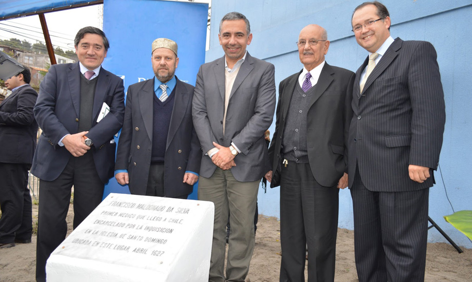Armando Cartes, el rabino Martin Hirsh, el alcalde Víctor Hugo Figueroa, el doctor Martínez Gaensly y Jaime Robles.